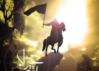 Ilustrasi Imam Al-Mahdi/ Photo : net