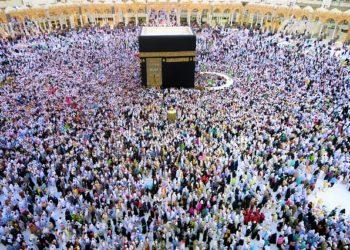 mecca 4806549 640